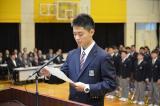 第35回入学式及び第11期生入校式が行われました。