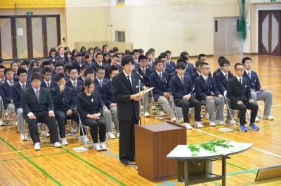 高校 日 章 国際 学園 九州